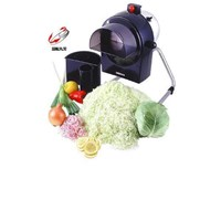 Dremax DX-100 Multi Slicer