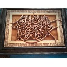 [Seni Lukis dan Kaligrafi] Kaligrafi (Jati.PK.51)
