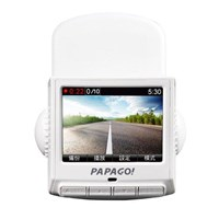 Jual Papago P1PRO Full HD Driving Recorder