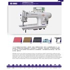 Sell Industrial Computer Sewing Machine With Auto-trimmer