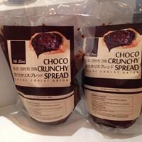 Jual Chocolate Crunchy Cream Spread 500Gr