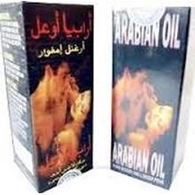 Minyak pembe*sar pe*nis Arabian Oil