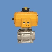 Ball Valve For Sand Cyclone