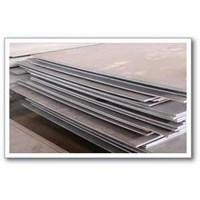 Jual Plate Stainless Steel