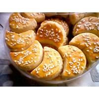 Jual Kue Kering Kacang Bulan Sabit