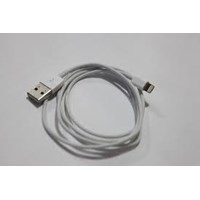 Jual kabel data iphone