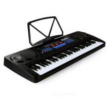 54 Key keyboard (key) with USB