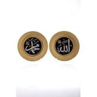 Kaligrafi Dinding Piring 21 ALLAH MUHAMMAD Diamond Gold (Set)