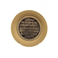 Kaligrafi Dinding Piring 21 AYAT KURSI Gold
