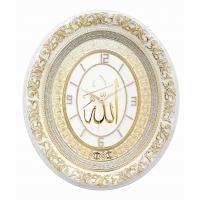 Sell Calligraphy Wall Hanging Clock Oval Big White Lafadz ALLAH