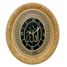 Sell Calligraphy Wall Hanging Clock Oval Big Gold Lafadz ALLAH