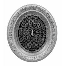 Kaligrafi Hiasan Dinding Oval Big ASMAUL HUSNA Silver