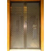 Sell Pintu Expanda + Kasa Nyamuk Fiber