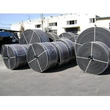 Rubber Conveyor Belt (Rubber Conveyor)