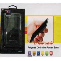 Sell Power Bank 8000Mah