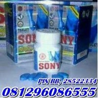 Sell Sony USA