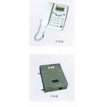 TELEPHON EXPLOSION PROOF GAS PROOF ANTI LEDAK EXPLOTION PROOF FLAME PROOF SERTIFIKAT ATEX