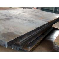Jual Plate Carbon Steel