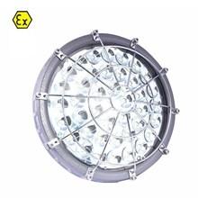 BLD130 LED Explosion-Proof LED Lighting 40 - 50 - 60W Brand Qinsun