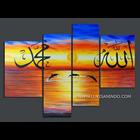 Jual Lukisan Kaligrafi Islam KGF-RISE4P-02