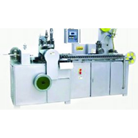 Jual WPM - 300 Flat Lollipop Production Line (Forming And Wrapping)