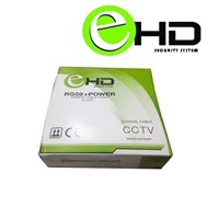 Sell Kabel Coaxial CCTV RG 59 + POWER 100 Meter E-HD ( CCTV Bintaro Pondok Indah Rempoa Ciputat Lebak bulus Pondok Pinang RS FATMAWATI Jakarta Selatan )