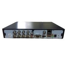 Dvr Cctv Ahd 8 Channel Merek Ehd [Software App Clo