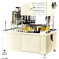 Jual Type NMS-4 Cover Machine Of Standing-Big And Full