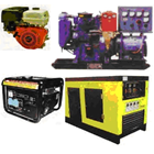 Generator - Genset ( Power Generator) YANMAR - KUBOTA - HONDA - YAMA - MOTOYAMA - MATARI - MULTI EQUIPMENT.