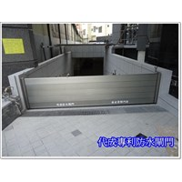 Jual Combined Watertight Gate