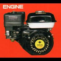 Jual Engine Ninja