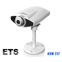 Jual AVTECH AVM 217 - NVR Camera