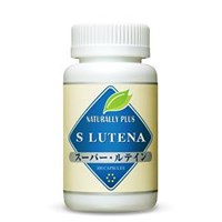Super Lutein Naturally Plus