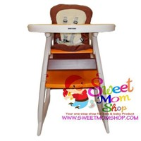 Babydoes CH 508 Beige