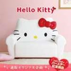 Sofa Karakter Hello Kitty Putih
