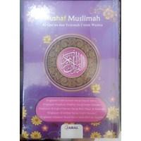 QURAN WANITA MUSLIMAH