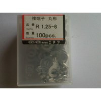 Sell NICHIFU Connector & Cable Lug R 1.25-6