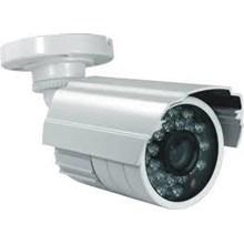 toko camera cctv terlengkap