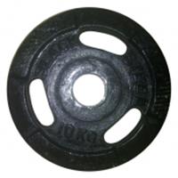 Jual  Alat Olahraga Barbel Plate Black Steel