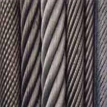 GENERAL PURPOSE WIRE ROPE FOR CRANE HOIST LIFTING AND GENERAL ENGINEERING