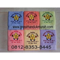 Sell Towel Embroidery Picture Star