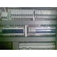 Jual Integrated Electrical