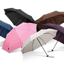 Umbrella Folding Umbrella Golf