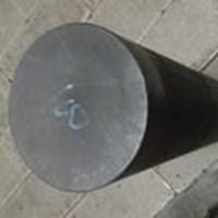Carbon Brush ( Karbon Arang Batangan )