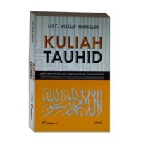 Buku Kuliah Tauhid