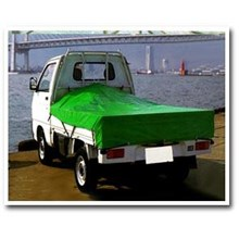 Cover Bak Mobil