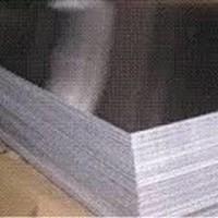 Jual plate aluminium 5088