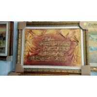 Jual Lukisan Kaligrafi Islam 3D