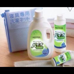 Bio Clean Detergent
