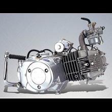 Mesin Sepeda Motor 110CC
